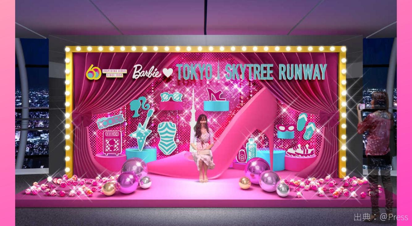 Barbie loves TOKYO SKYTREE RUNWAY