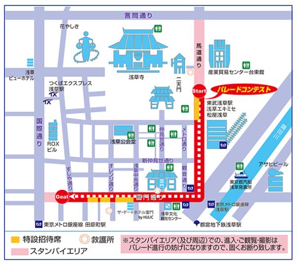 浅草サンバカーニバル パレード場所