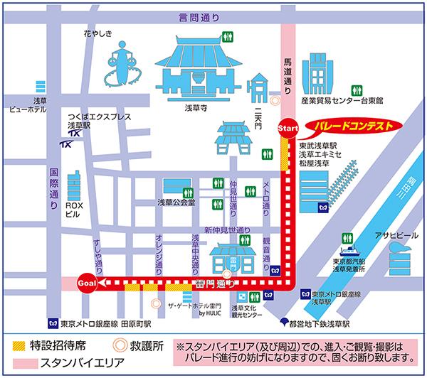 日本最大のサンバパレード