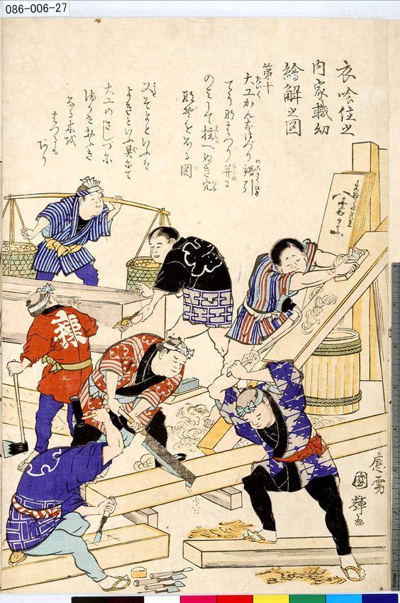 江戸の町は火事が多く、それだけ大工の仕事が多かったようです。
