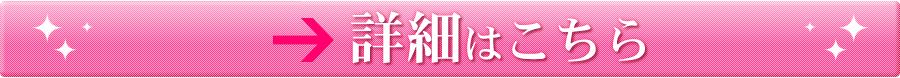 LAVA 浅草